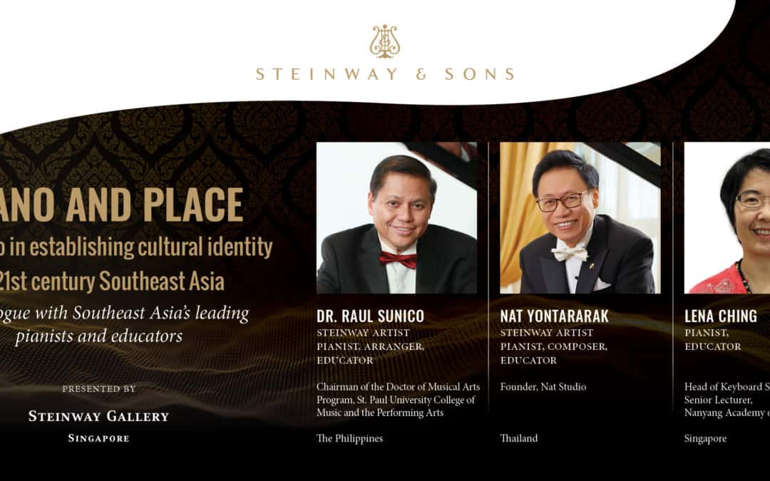 2 June 2019; Piano & Place – A Dialogue session with Southeast Asia's leading pianists and educators