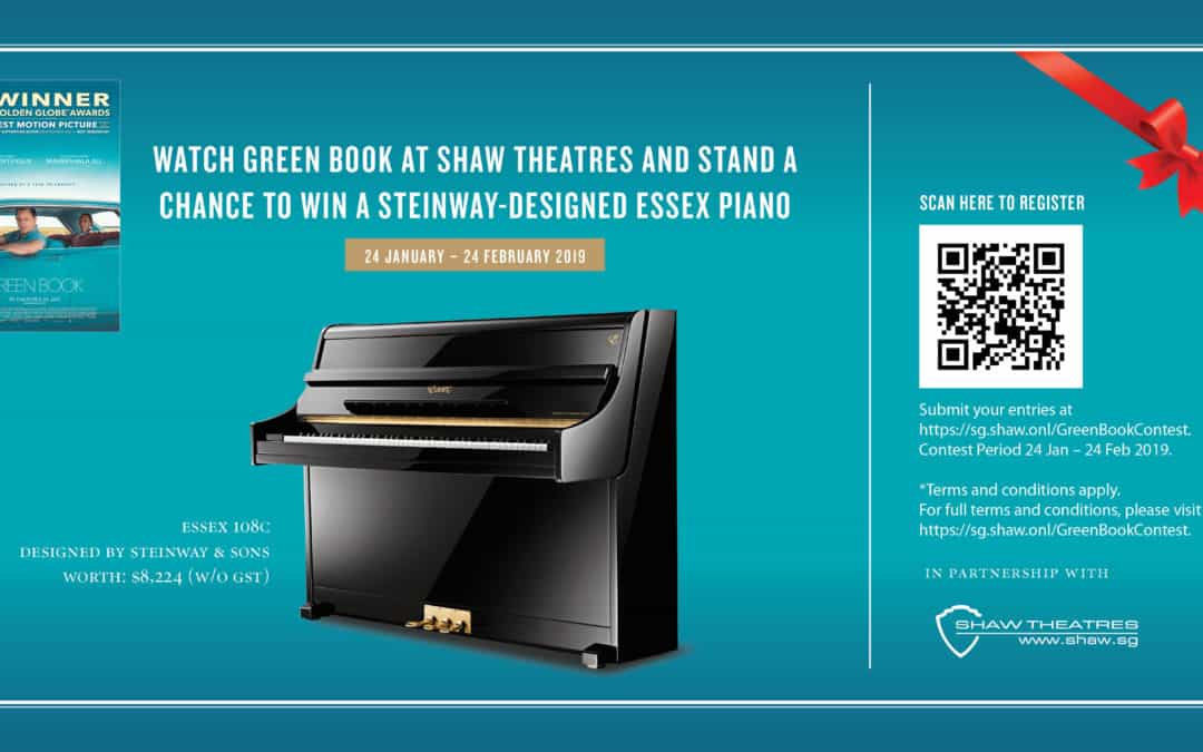 WIN A STEINWAY DESIGNED ESSEX PIANO TILL 24TH FEB 2019