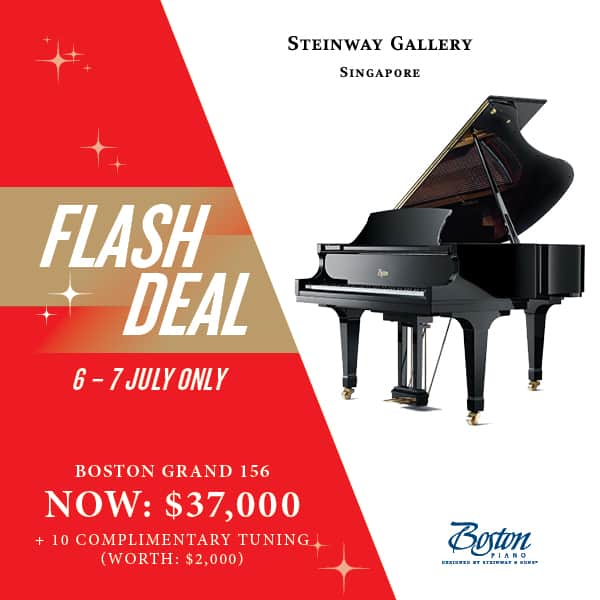 ION's 10th Anniversary: JULY 2019 FLASH DEAL