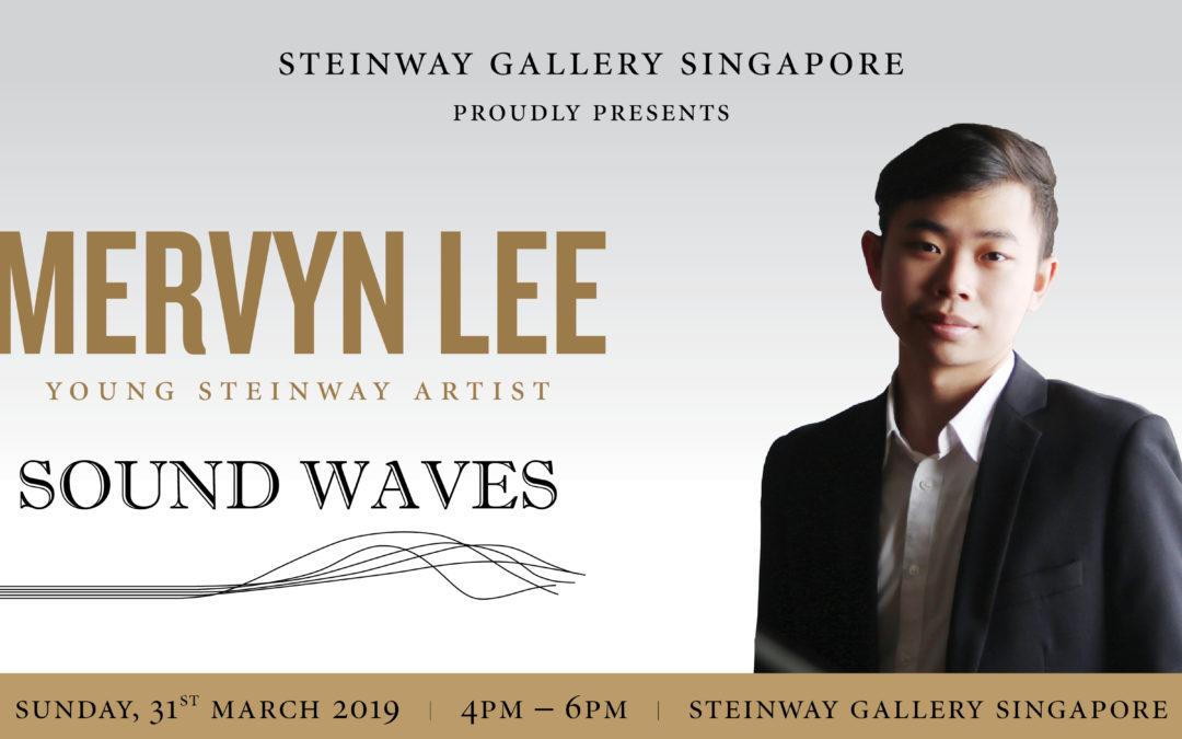 31st March – Young Steinway Artist Mervyn Lee Recital – Sound Waves