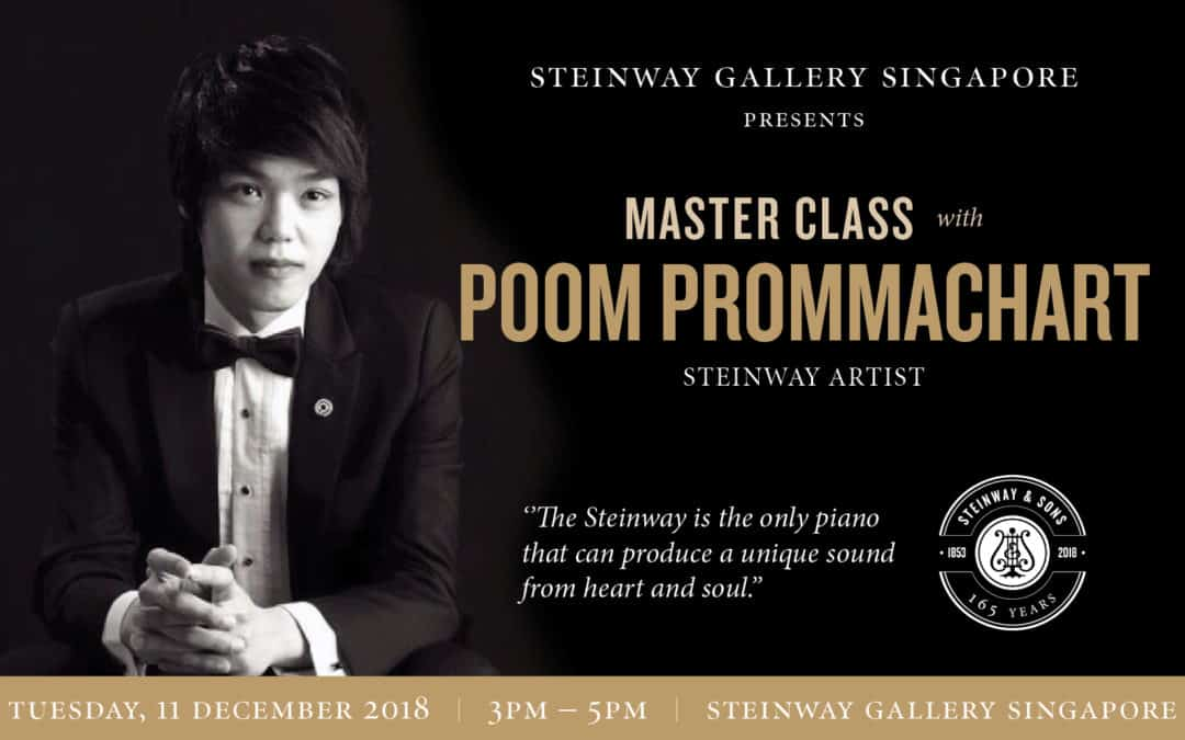 11th December 2018 – Masterclass with Steinway Artist Poom Prommachart