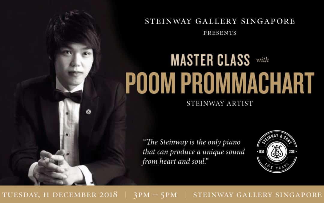 11th December 2018 – Masterclass with Steinway Artist Poom Prommachart