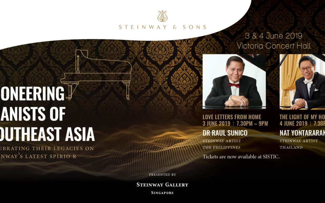 A Rich Showcase Of Cultural Heritage at the launch of Steinway's Spirio r in Singapore