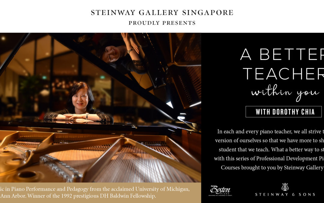 4, 11 & 18 March 2020 – A Better Teacher Within You – Workshop for Piano Teachers
