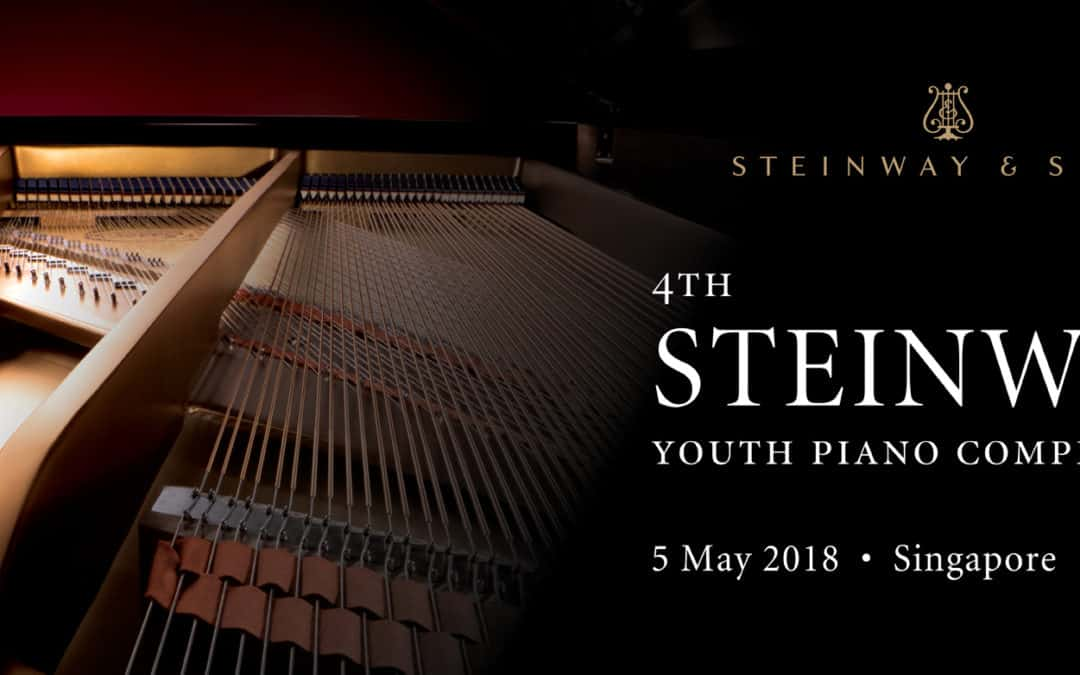 Steinway Youth Piano Competition 2018