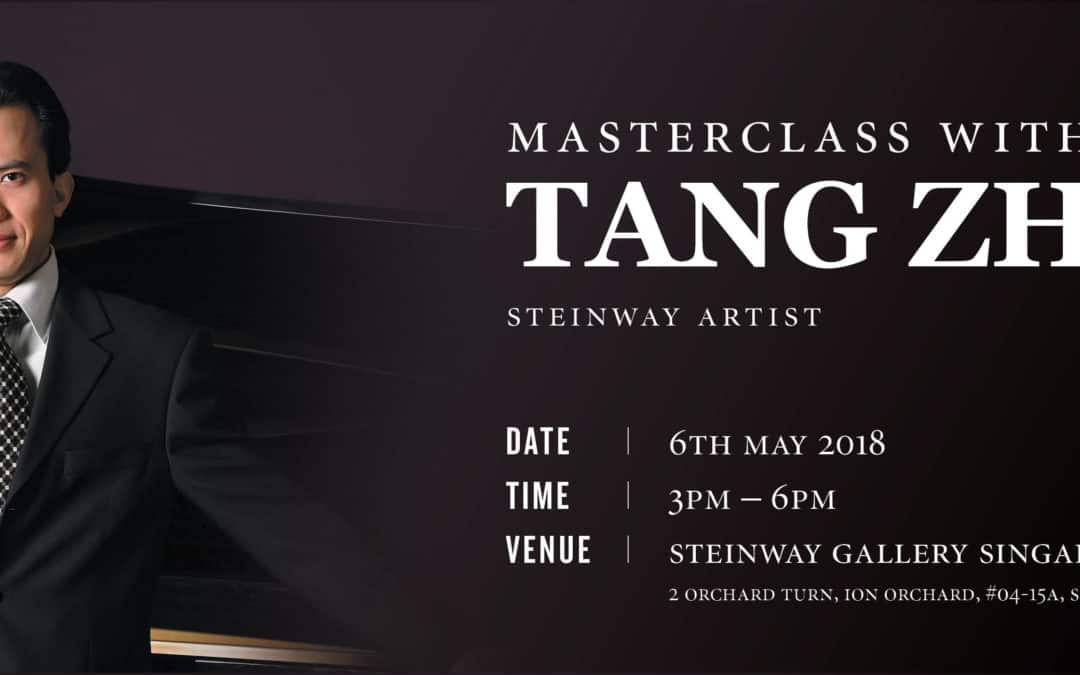 Masterclass With Steinway Artist Tang Zhe (China)