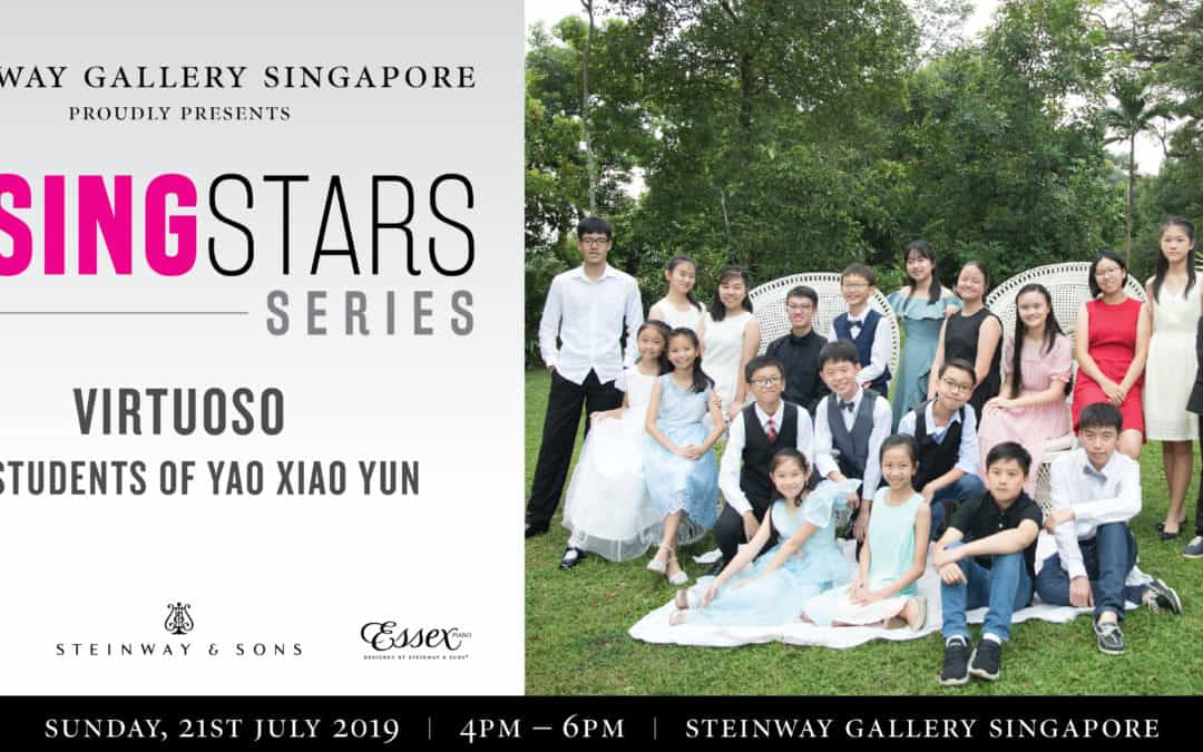 21 July 2019 – Rising Stars Concert by Students of Yao Xiao Yun