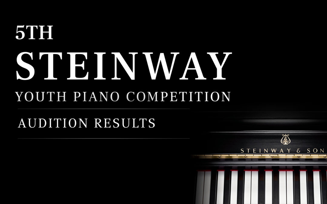 ANNOUCEMENT: 5th Steinway Youth Piano Competition – Audition Results